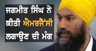 Jagmeet Singh asked for climate emergency in Canada