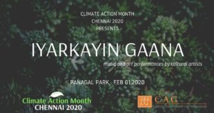 Climate Action Month 2020 - Inaugural Event - Iyarkaiyin Gaana