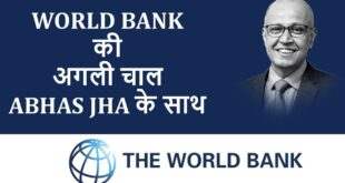 World bank with Abhas jha for climate change and disaster management.